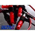永井電子/ULTRA シリコーンパワープラグコード No.2550-10 ミツビシ ギャランGTO