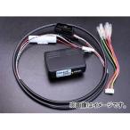 永井電子/ULTRA CAN-BUSアダプター No.4950-20 フォルクスワーゲン ゴルフVI(GTI、R含む) ABA-1K/DBA-1K系 2009年04月〜