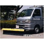 アイバワークス スノープラウ 軽トラック用 手動アングルタイプ ダイハツ ハイゼット S83P 〜1994年
