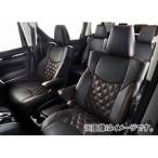 アルティナ シートカバー ラグジュアリー 7851 シートカラー:ブラック(シルバーステッチ)他 スバル レガシィ ツーリングワゴン BRM/BR9/BRG 2012年05月〜