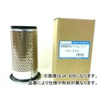 ユニオン産業 エアーエレメント エンジン側 JA-829A コンプレッサー PDS125S-404 PDS125S-406 PDS125S-504