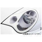 アブフラッグ ヘッドライトフィニッシャー W/×(GFRP)(Late) ポルシェ 911(996)