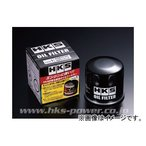 HKS オイルフィルター TYPE1 互換品番(52009-AK001) 52009-AK005 スバル XV ハイブリッド GPE FB20W 2013年06月〜
