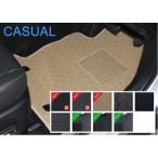 カジュアル オーダーメイドオリジナルカーマット 車種専用タイプ メルセデス・ベンツ Sクラス W222/ロング 右ハンドル 選べる7デザイン ベンツS3