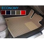 エコノミー オーダーメイドオリジナルカーマット 車種専用タイプ メルセデス・ベンツ Aクラス W176 右ハンドル 2012年11月〜 選べる5カラー ベンツA3 - 7,862 円