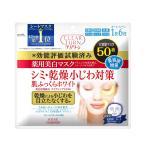 KOSE コーセー クリアターン 薬用美白 肌ホワイト マスク 50枚 フェイスマスク 医薬部外品