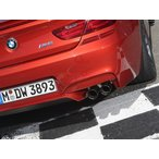BMW純正 テールパイプ トリム(コンペティション・パッケージ用)(ブラック・クローム) マフラーカッター (1個)(F06 M6)