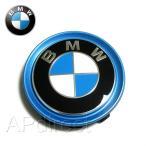BMW純正 ホイールセンターキャップ(ブルーリングタイプ)(1個)