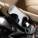 BMW マイクロUSBアダプターケーブル (スマートフォン、MP3 プレーヤー)