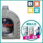 ショッピング初音ミク FUCHS (フックス) TITAN GT1 PRO C-3 5W-30(エンジンオイル) 1L 4本セット(新米入りミク米3缶付き)初音ミク/レーシングミク 2017
