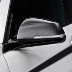 BMW M Performance カーボン・ミラー・カバー(F20/F22/F23/F30/F31/F32/F33/F34/F36/F87/E84((2012/7〜))