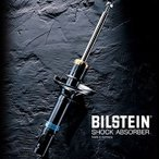 ビルシュタイン ダンパーB4  Program VOLKSWAGEN GOLF IV / BORA 2WD用(フロント&リア1台分セット) BILSTEIN