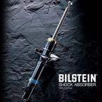 ビルシュタイン ダンパーB4  Program VOLKSWAGEN Polo 1.4、1.4-16V、1.4FSI /1.6(フロント&リア1台分セット) BILSTEIN
