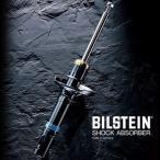 ビルシュタイン ダンパーB4  Program MERCEDES BENZ Cクラス W203/S203用(フロント&リア1台分セット) BILSTEIN