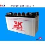 サイクルサービスバッテリー EB100(L端子・T端子) 高所作業車 3K スリーキング 安定 高寿命
