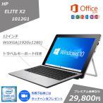 NEC MK32MB-F 【Microsoft Office2010 最新OS Win10搭載 第3世代Core i5 3.2GHz メモリ4GB HDD250GB Win7 64Bit スーパーマルチ】中古 デスクトップ パソコン