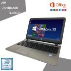 HP PROBOOK 6570B 【Microsoft Office2016搭載 最新OS Win10搭載 第3世代Core i5(3360M) 2.8GHz メモリ4GB 新品SSD256GB スーパーマルチ】中古ノートパソコン