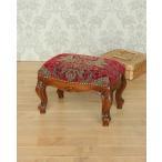 猫脚や彫りが美しいイタリアのフットスツール(レッド) 玄関 補助椅子 足置き 輸入 クラシック家具 インテリア エレガント お洒落 インテリア 布張り