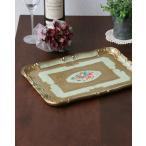 クラシカルでエレガントなイタリア製トレイ(グリーン) ヨーロッパ ゴールド クラシック ロココ インテリア 豪華 お洒落 キッチン 飾り