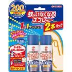 蚊がいなくなるスプレー 200日 無香料(45mL×2本パック) 1セット