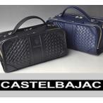 カステルバジャック CASTELBAJAC イケテイ エポス ダブルファスナーセカンドバッグ