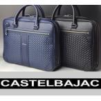 カステルバジャック CASTELBAJAC イケテイ エポス ビジネスバッグ