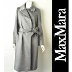 2016秋冬新作 正規品 マックスマーラ Max Mara STUDIO レディース ウールコート