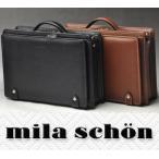 ミラショーン mila schon トレノ 牛革 ビジネスバッグ 299106