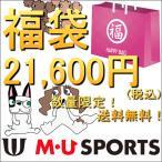 2019新春福袋 MUスポーツ エムユースポーツ ゴルフ