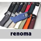 レノマ renoma PARIS メンズ ソックス 靴下