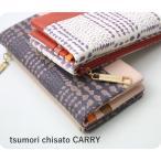 ショッピングツモリチサト ツモリチサト 長財布 tsumori chisato ハンドワークチェック  57942