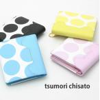 ショッピングツモリチサト ツモリチサト ミニ財布 tsumori chisato 新コンビドット 57261