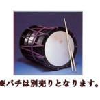 三島屋楽器店 桶胴太鼓 ねぷた用 3尺 (直径約91センチ) ※太鼓本体のみ  (NO.327430)