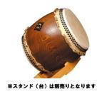 【岡田屋布施】長胴太鼓・ふきうるし栓(せん) 1尺4寸 (口径42センチ) NDFS140 和太鼓