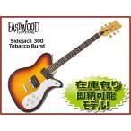 EASTWOOD GUITARS Sidejack 300 - Tobacco Burst (イーストウッドギターズ Mosrite 300 Tribute Model)