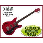 【~11/30マデ!!売り切りセール!】Eastwood Guitars Custom K-200 Bass Red (イーストウッドギターズ Kustom K200 ベース)
