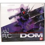 「機動戦士ガンダム」R/C TECHROID DOM MS-09