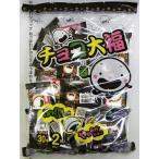 チョコ大福 32個入