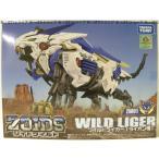 ゾイドワイルド ZW01 ワイルドライガー(ライオン種)