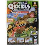 QIXELS クイックセルズ 恐竜ワールドクラフト