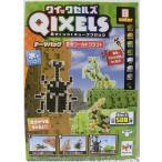 QIXELS クイックセルズ 昆虫ワールドクラフト