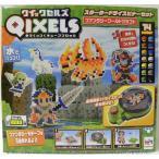 QIXELS クイックセルズ ファンタジーワールドクラフト
