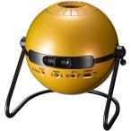 セガトイズ HOMESTAR Classic Solar System(ホームスタークラシック ソーラーシステム)