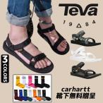 carhartt靴下無料贈呈 在庫処分 TEVA テバ ORIGINAL UNIVERSAL 1003987  オリジナルユニバーサル メンズ レディース サンダル 黒 白 ぺたんこ ポイント消化
