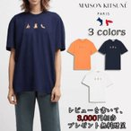 MAISON KITSUNE メゾン キツネ ヨガフォックス Tシャツ 半袖 TEE-SHIRT YOGA FOX PRINT メンズ レディース