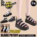 drew house 靴下無料贈呈 ドクターマーチン Dr.Martens BLAIRE PATENT サンダル メンズ レディース ZEBRILUS BLAIRE サンダル 24191001 24192001