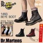 時間限定レビューを書いて、2,000円相当ブランド品無料贈呈 DR.Martens ドクターマーチン 1460 8EYE BOOT ブーツ メンズ レディース 8ホール