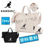 KANGOL カンゴール トートバッグ トート ショルダー バッグ ショルダーバッグ 2way 斜め掛け スナップ サイドポケット キャンバス