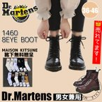 ドクターマーチン DR.Martens 8アイ ブーツ 1460 8EYE BOOT メンズ レディース 8ホール  ブラック ワインブーツ 男女兼用SMOOTH LEATHER お出かけ 父の日