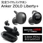Anker ZOLO Liberty+ �����磻��쥹����ۥ� �֥�å�